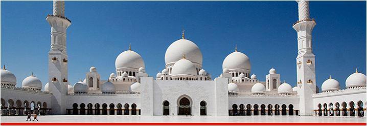 UAE 1